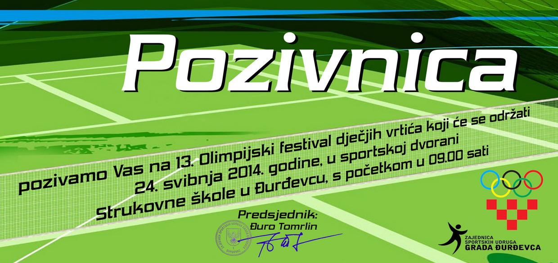 Pozivnica Olimpijski festival dječjih vrtića 2014_resize